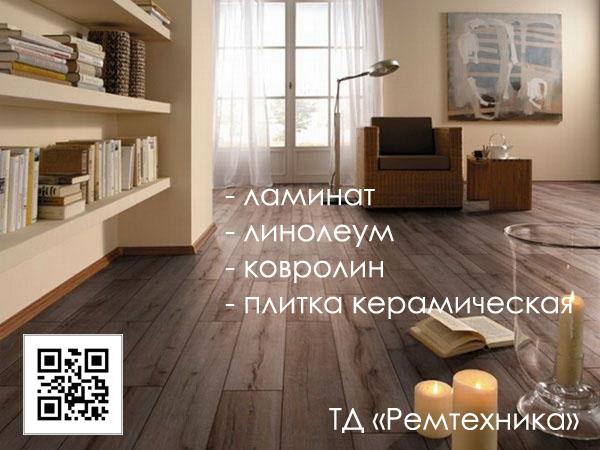 72453fc39c28f12437007cf44fba984a