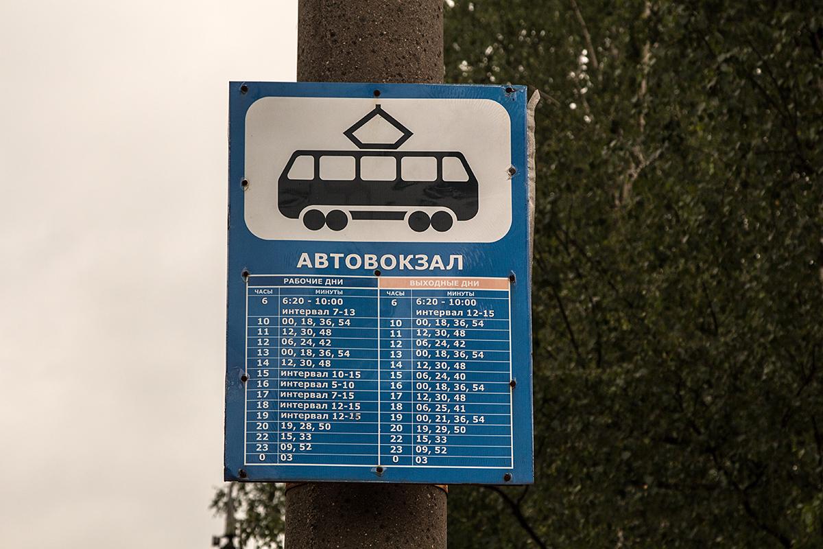 По просьбе «Полимира» в Новополоцке изменят расписание движения трамваев