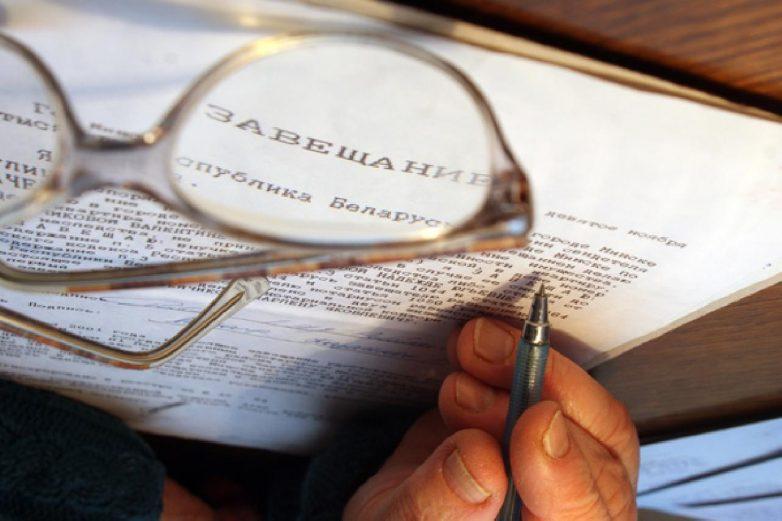 Судмедэксперты Новополоцка рассказали, как не переругаться родственникам, которые недовольны оставленным завещанием
