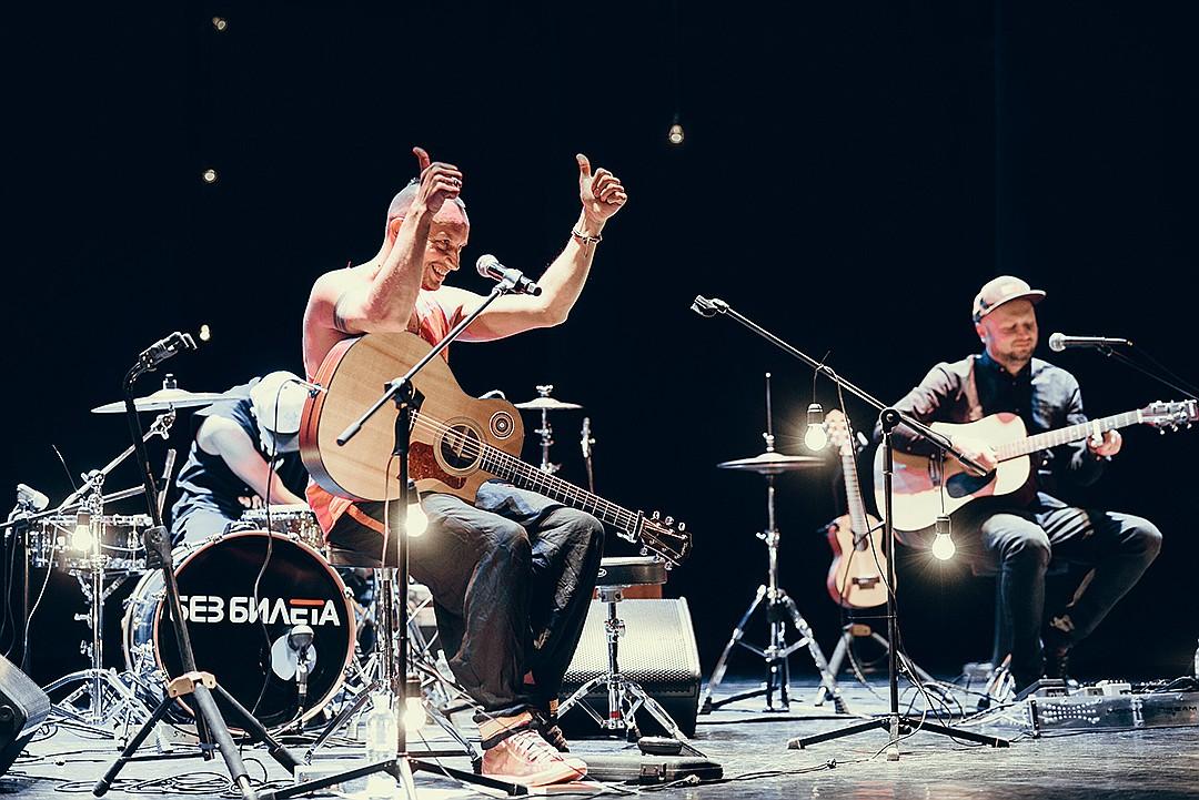 Идем на «Без Билета»: розыгрыш пригласительного на главный концерт ноября в Новополоцке