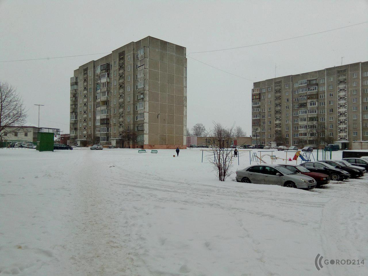 photo_2019-01-29_14-27-59