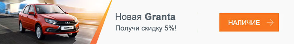 tab_granta
