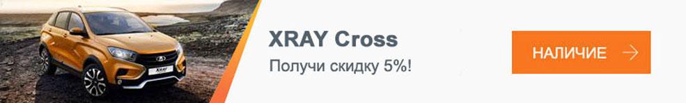 tab_xraycross