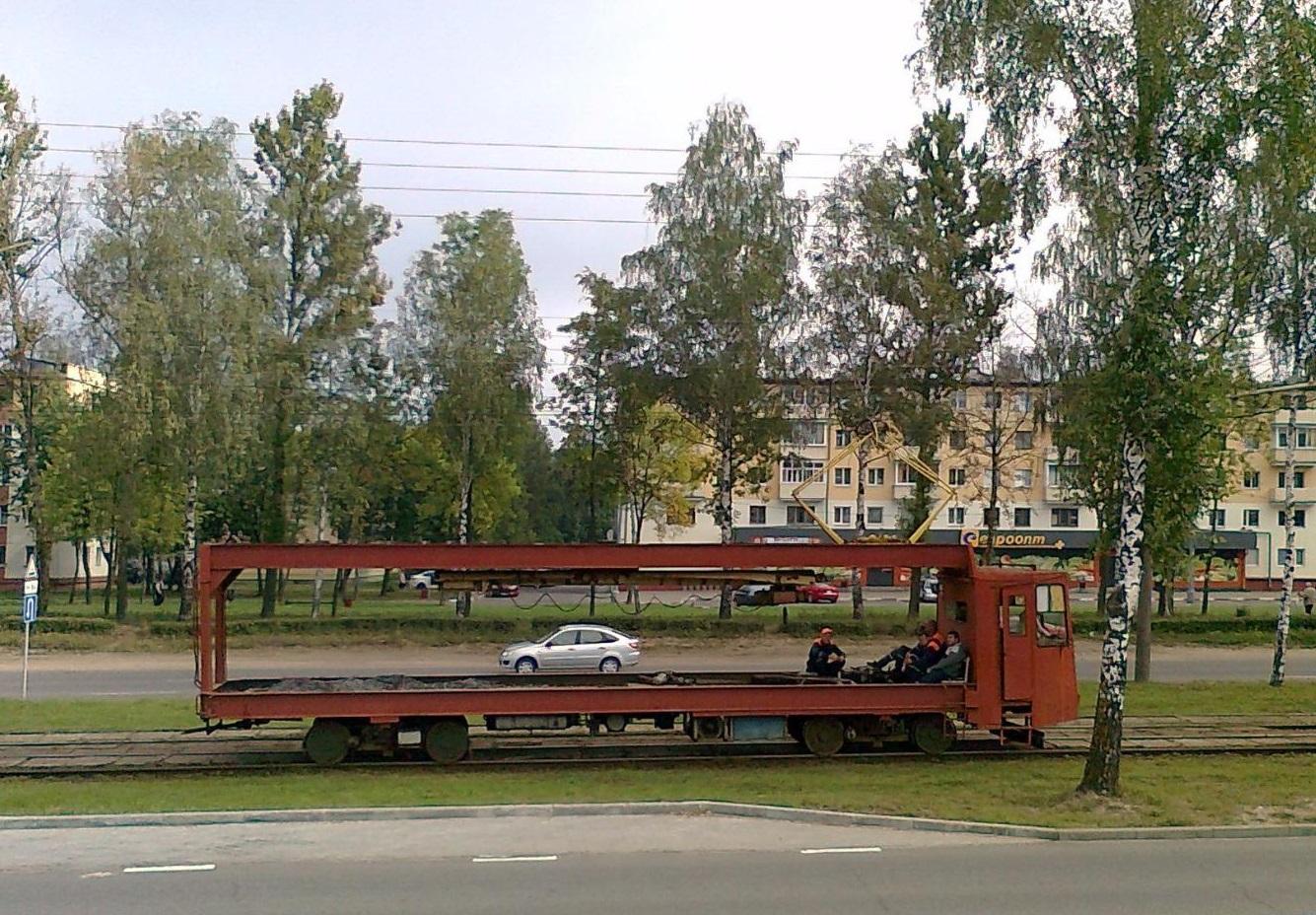 tram_np