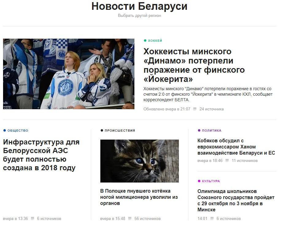 yandex_news