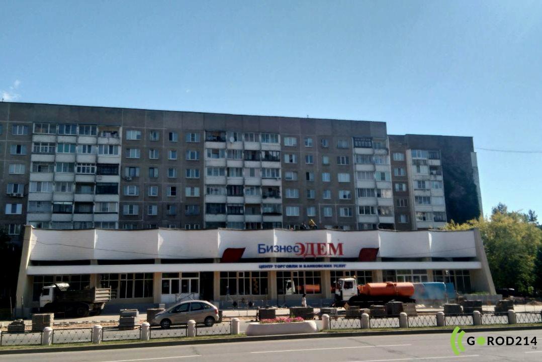Фотофакт. «Ивушки» больше нет. В Новополоцке готовят к открытию «Бизнес Эдем»