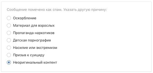 VK_nemezida_1