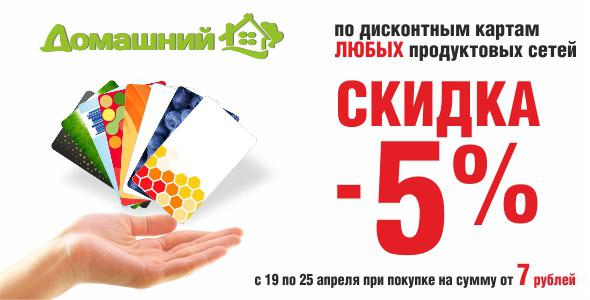 domashnij590x300