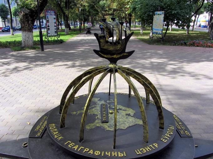 polotsk guide