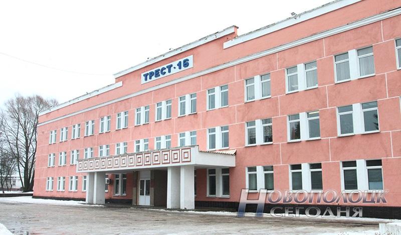 Trest-16-Novopolock_1
