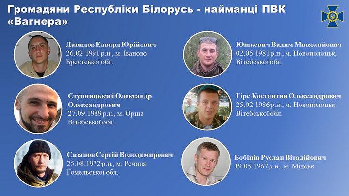 chvk_vagnera_belarus