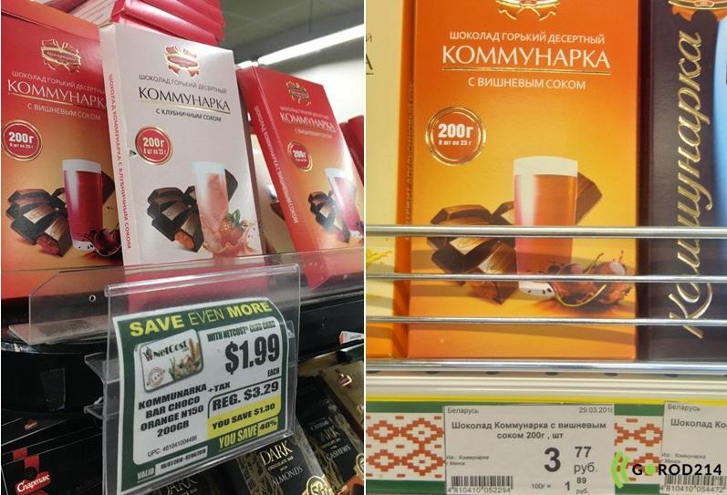 kamunarka_gorod214