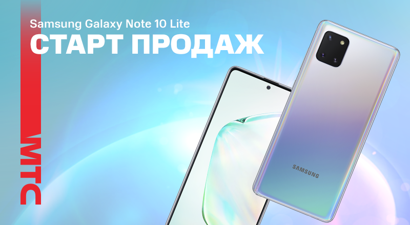 Samsung_Galaxy_Note_10_Lite_800x440