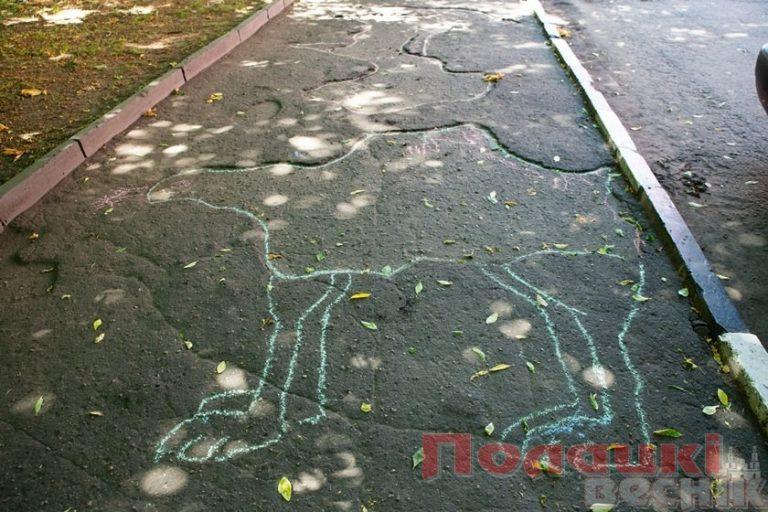 Risunki-na-asfalte-1602-768x512