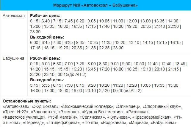Screenshot_5_1