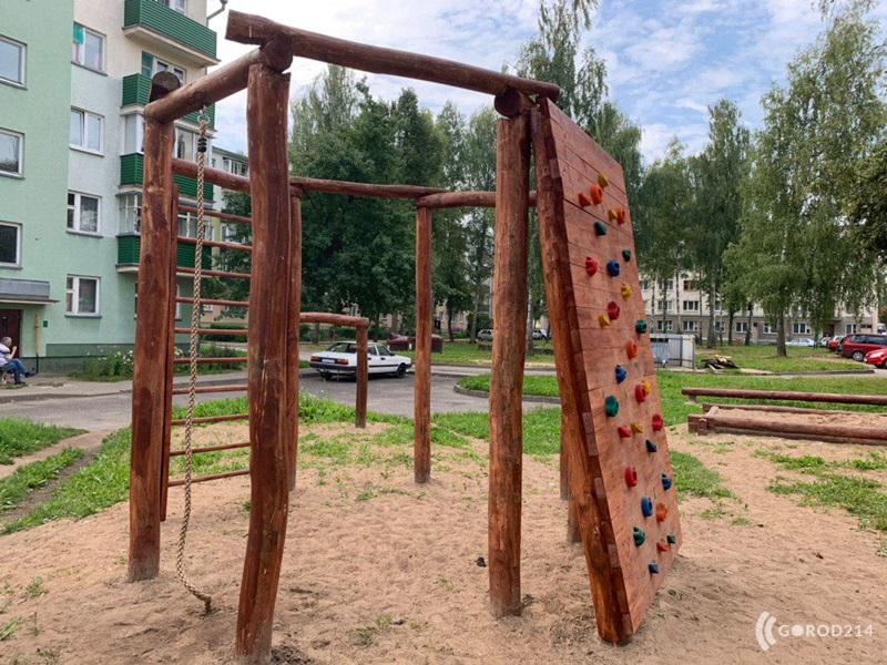 photo_2019-08-08_09-42-00