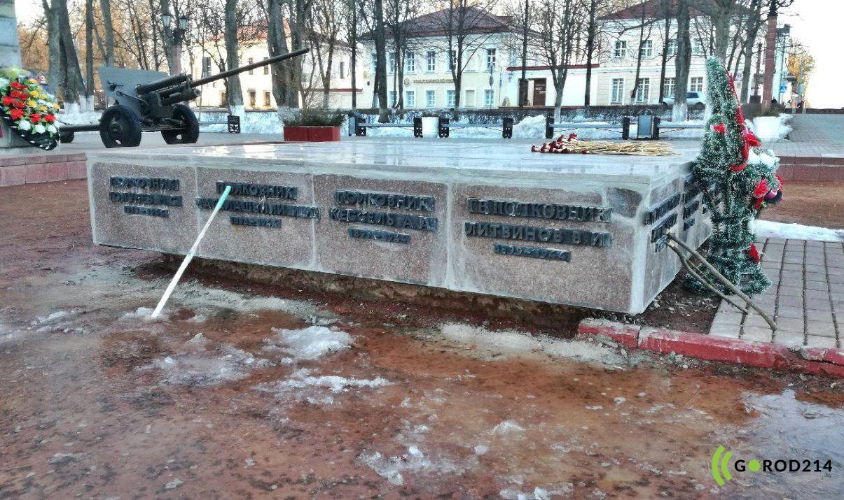 pomnik_polack2