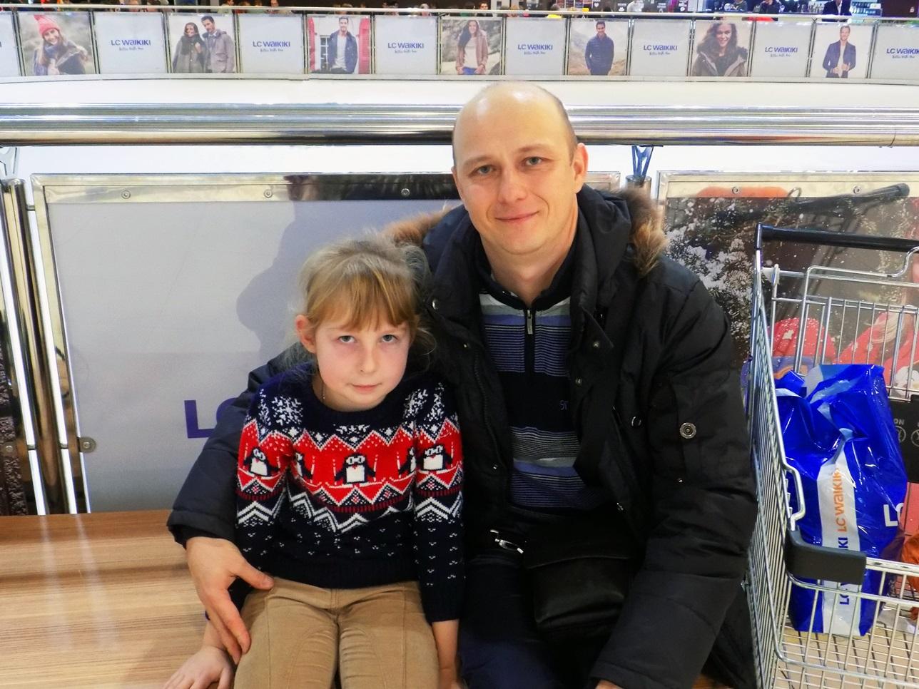 Vadim