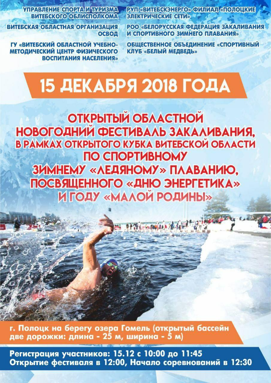 photo_2018-12-12_09-00-33