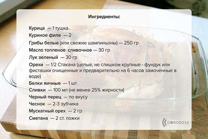 recept