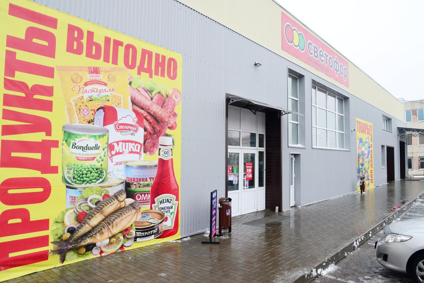 svetofor_gai_polotsk