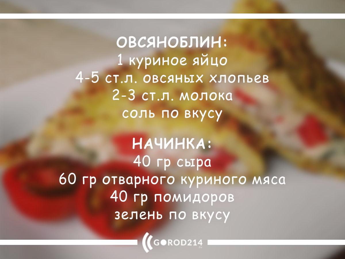 1 РЕЦЕПТ