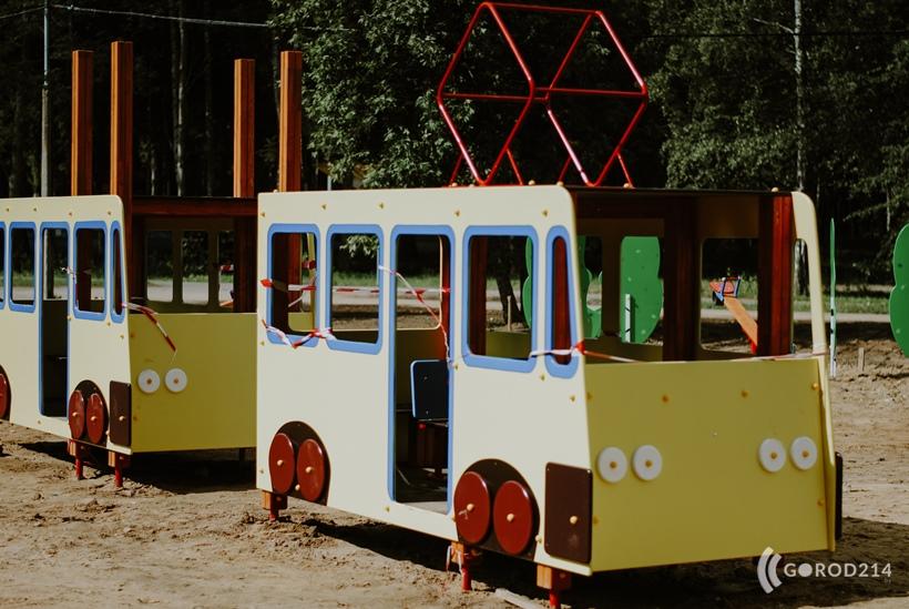 tramvaj1_1