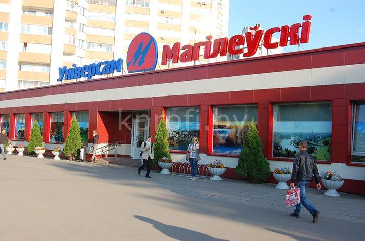 mogilevskiy_2018