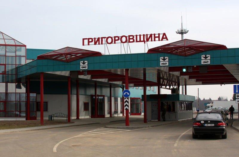 Grigorovschina