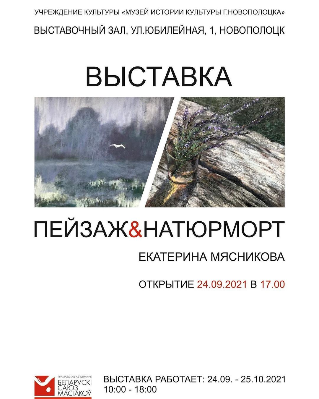 katarzina_art_pastel-242422924_243971457529740_4746214482081450394_n