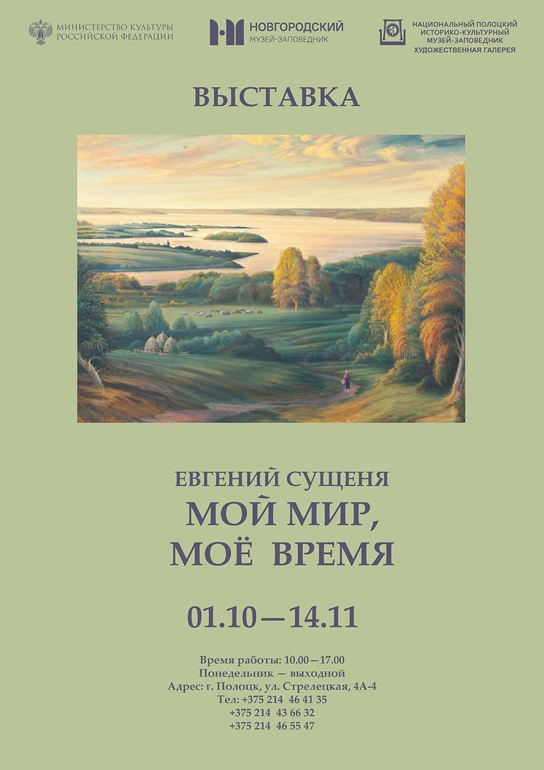 2021-11-14_gallery