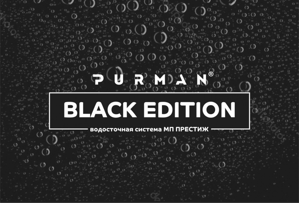 purman black edition 1