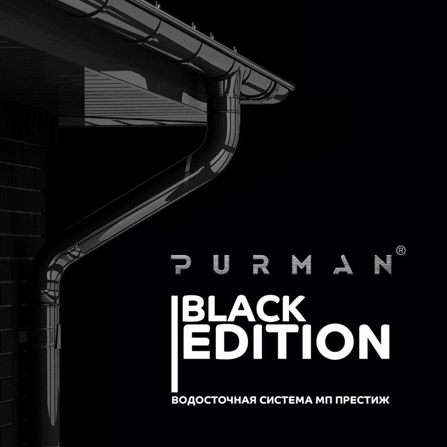 purman black edition