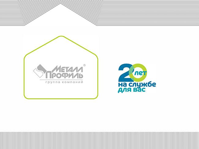 mp-_-20-let-na-sluzhbe-dlya-vas