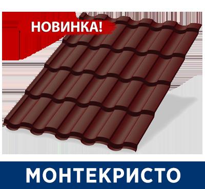 montekristo