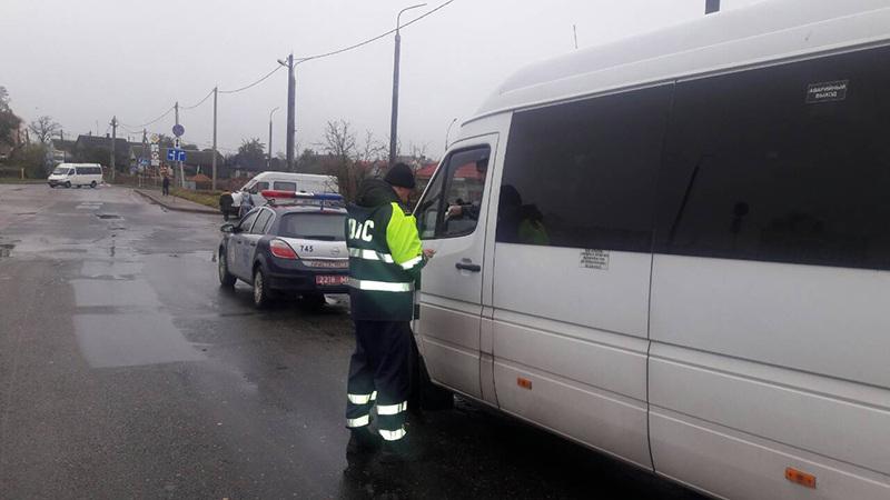 aktsiya-Avtobus