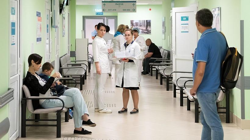 bolnica123