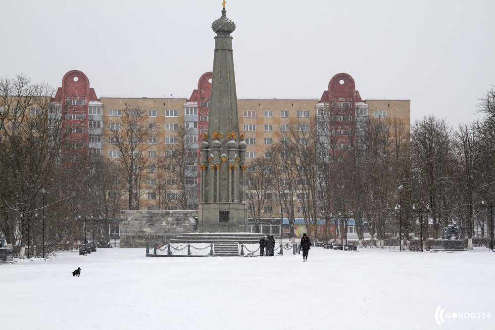 zima17