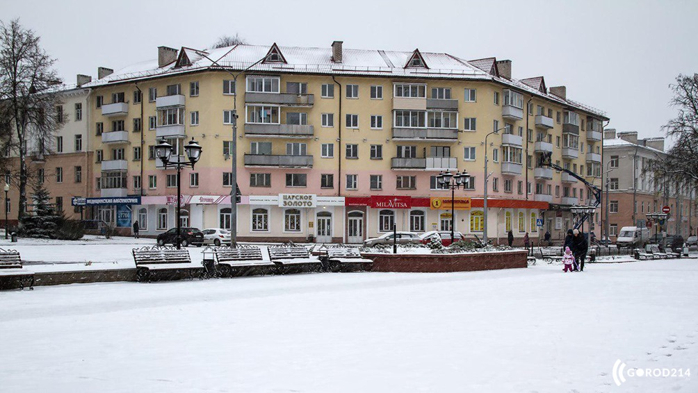 zima24