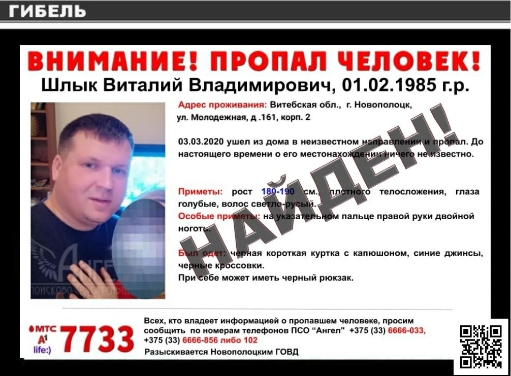 propavshiy3