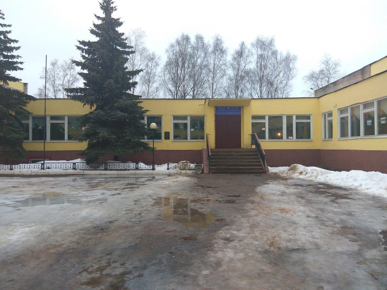 shkola14
