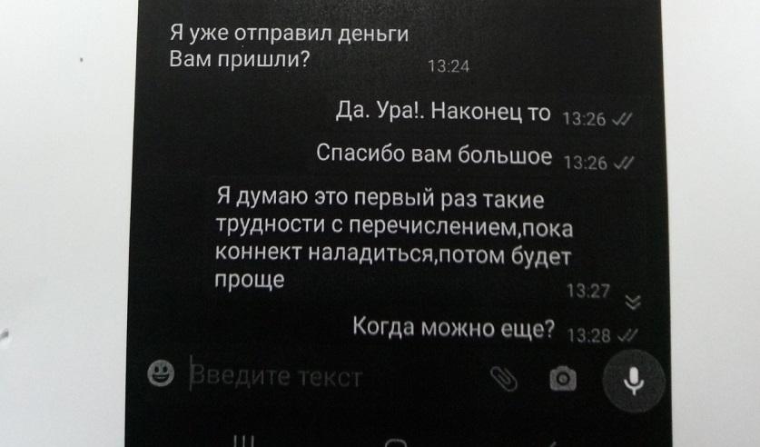 finansovyiexpert