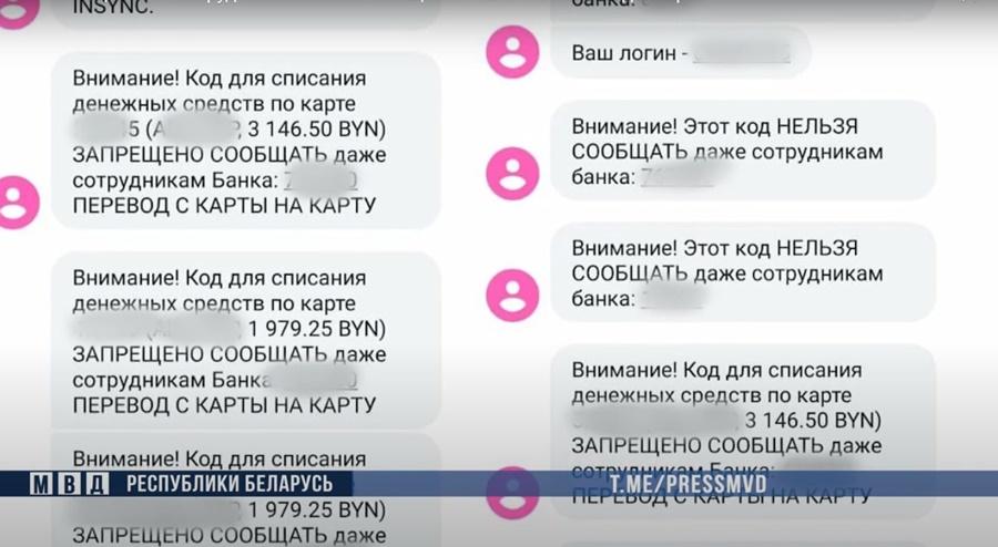 moshenniki3