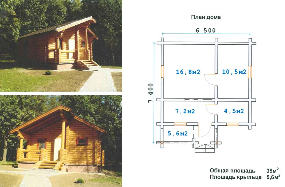 Дом из бруса Полоцк