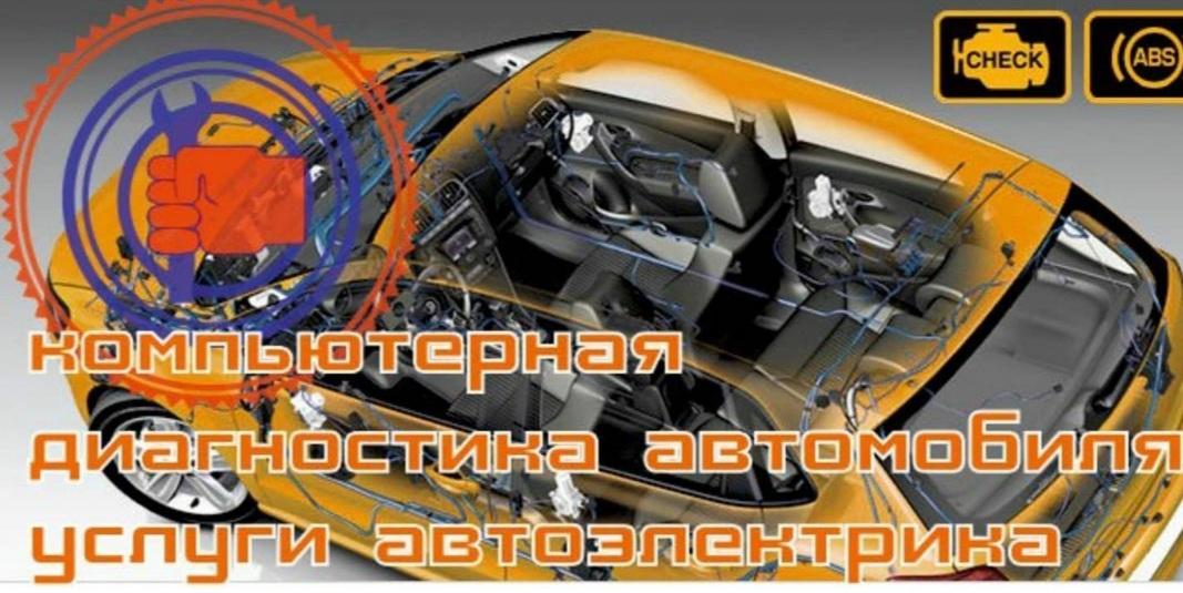 vidolavto_sto_novopolotsk2