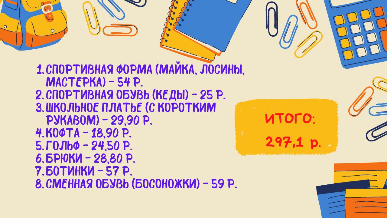 235668141_231709082192624_7739627269513524593_n